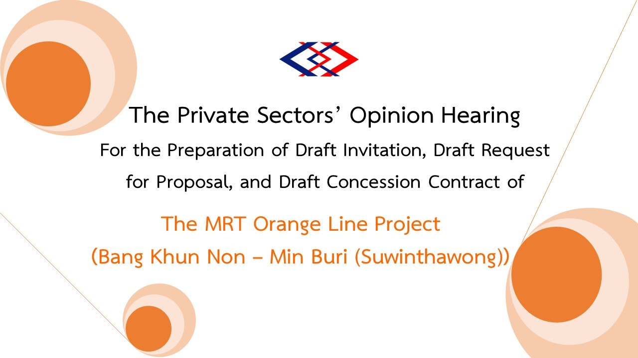 The Mass Rapid Transit Authority of Thailand Announcement Private Sectors' Opini