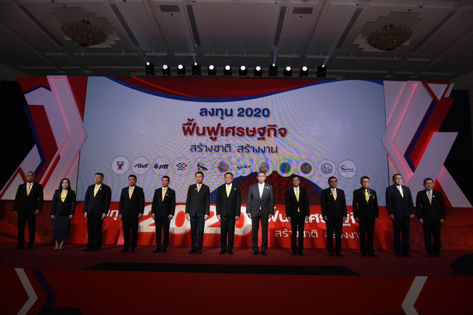 "MRTA participates in a seminar on ""Investment 2020, revive the economy, build th"